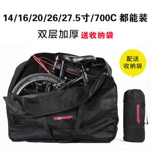 犀牛 折叠自行车装车包20寸14 16寸代驾电动单车打包袋收纳托运箱