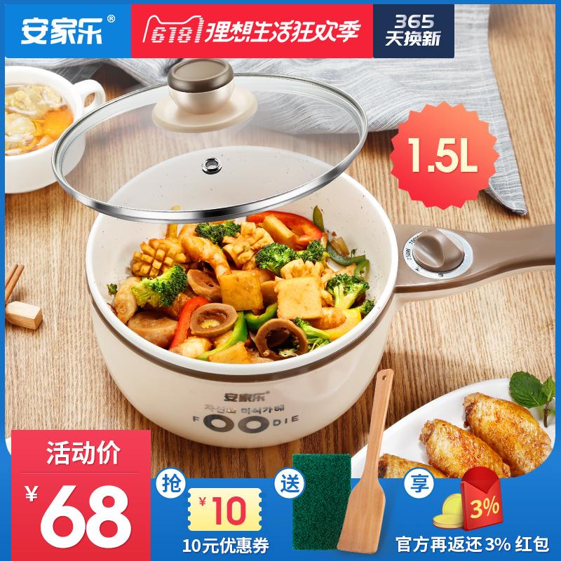 AJL安家乐 AJL-G15B电火锅怎么样,能炒菜吗