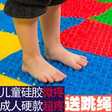 指压板软儿童感统训练触觉脚底压指板趾压板足底硅胶按摩垫家用