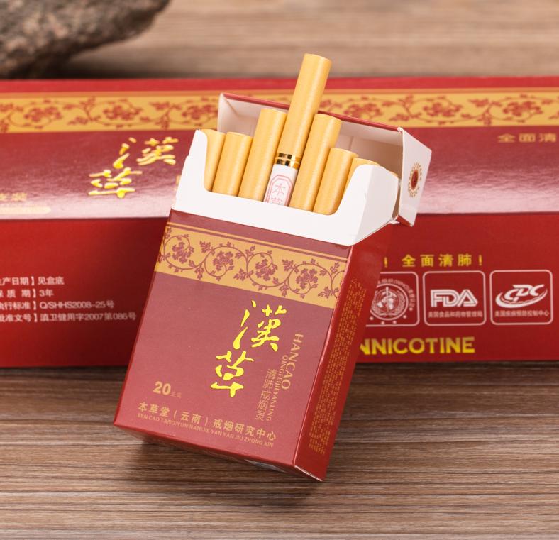 一条本草堂清肺戒烟灵男女士点燃型烟草正品香菸排毒戒烟神器包邮