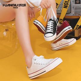 环球帆布鞋女夏季薄款韩版球鞋白色布鞋低帮小白鞋2020年新款女鞋