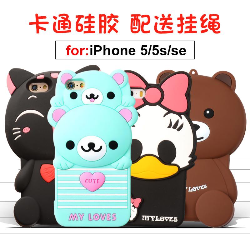 苹果5手机壳iphone5s女款硅胶全包可爱卡通se防摔软壳挂绳韩国潮