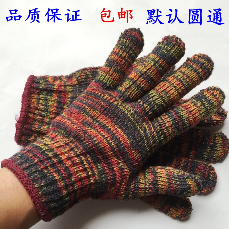 Labor protection gloves wholesale package mail wear-resistant thickened work industrial machinery protection non slip cotton yarn gloves