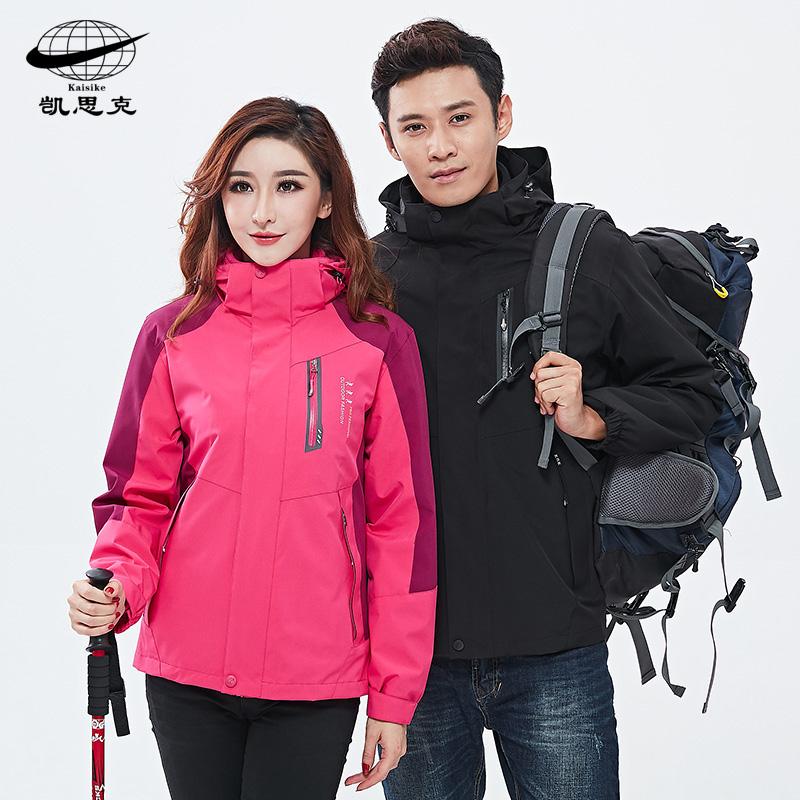 户外冲锋衣男女三合一两件套防风防水透气加绒加厚保暖登山服西藏