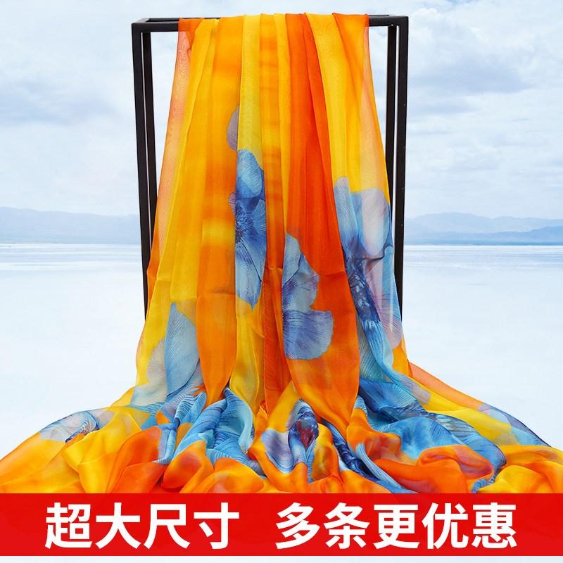 杭州丝巾女百搭围巾春秋冬季超大薄款纱巾长款两用防晒沙滩巾披肩