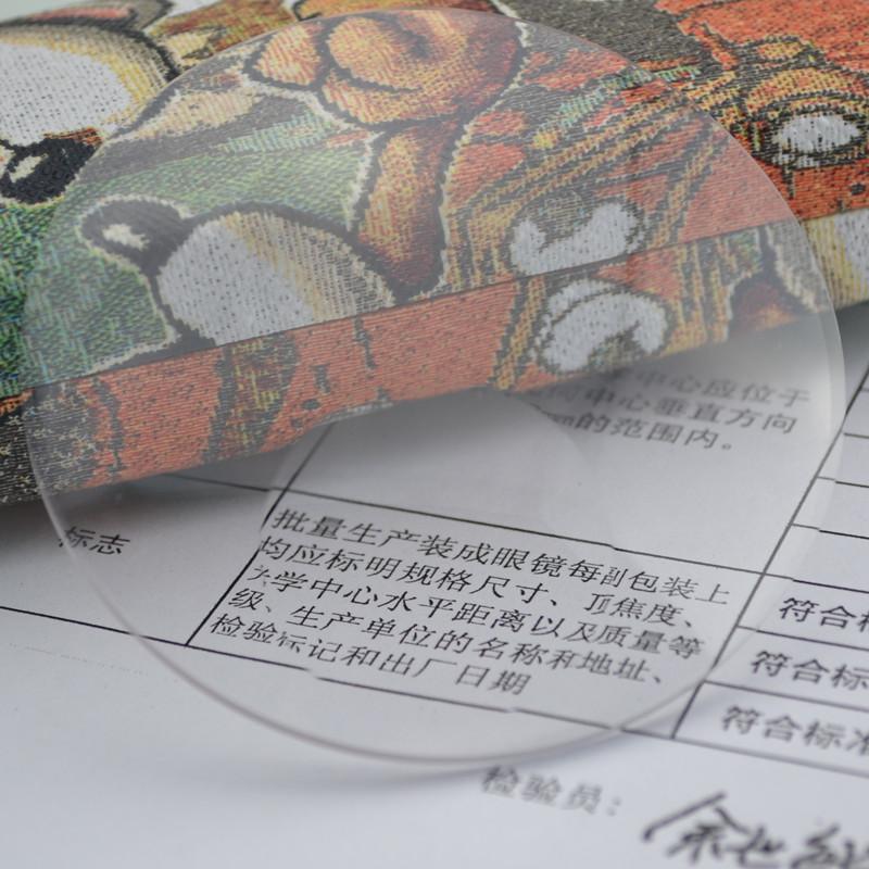 【试用中心官方推荐】圆顶双光老花镜片上光平光,下光+100―+300