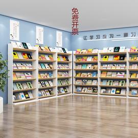 杂志架期刊架儿童书架矮柜子资料柜木质文件柜书架落地展示架绘本
