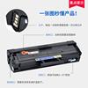 Tianhong suitable for Samsung D101S Toner Cartridge SCX-3401 ML2161 2165 3405 3400 2160 cartridges
