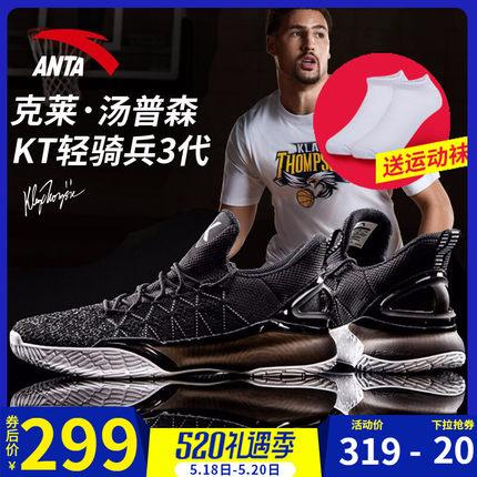 安踏篮球鞋男低帮夏季官网汤普森KT4要疯战靴运动球鞋轻骑兵kt3