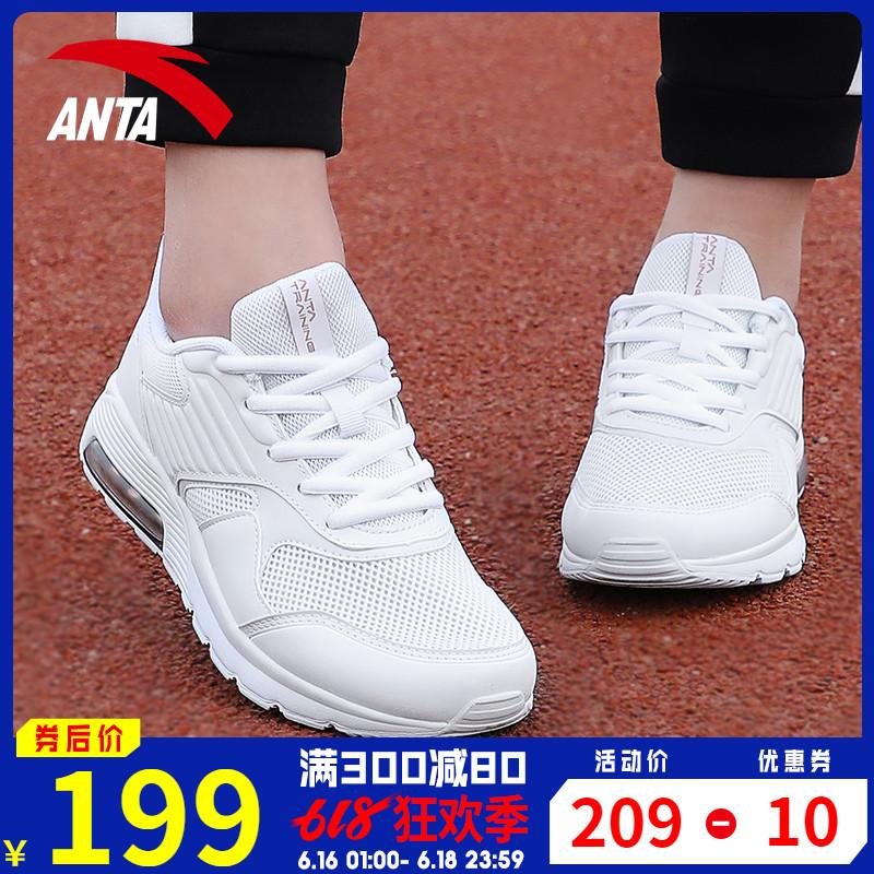 安踏女鞋2019夏季新款官网时尚气垫学生白色网面透气休闲运动鞋女