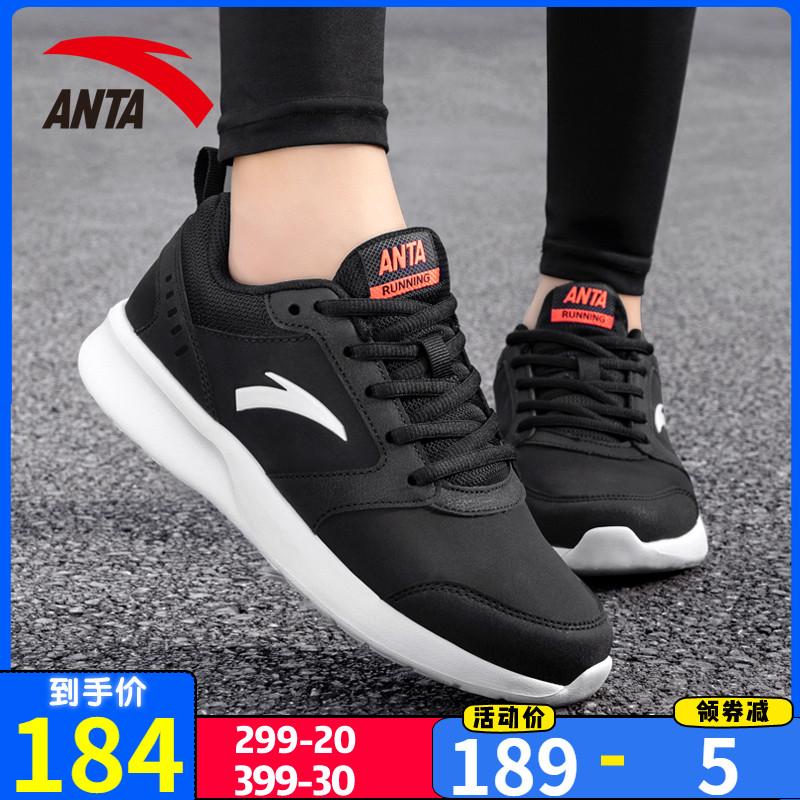 Спортивная обувь для детей Артикул 604513499714