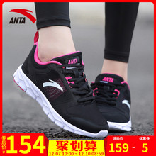 Anta women's shoes sports shoes women's winter official website