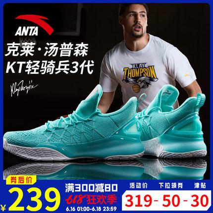 安踏篮球鞋男低帮官网60th纪念款汤普森轻骑兵kt4球鞋运动鞋3夏季