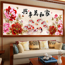 Special shaped full diamond 5D diamond painting 2019 new home and master living room modern sticking point stick Diamond Cross Stitch 2020