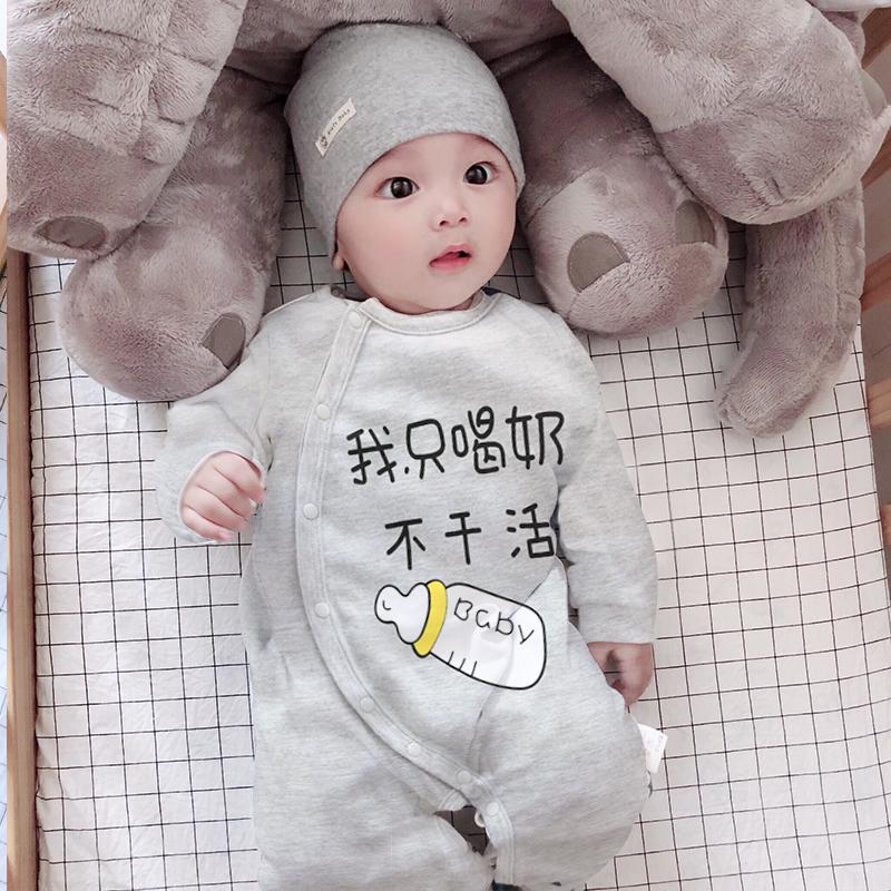 10月28日最新优惠儿秋季春秋装长袖宝宝男纯棉爬服