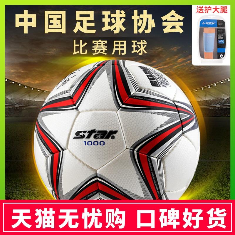 Товары для футбола Артикул 37288512062