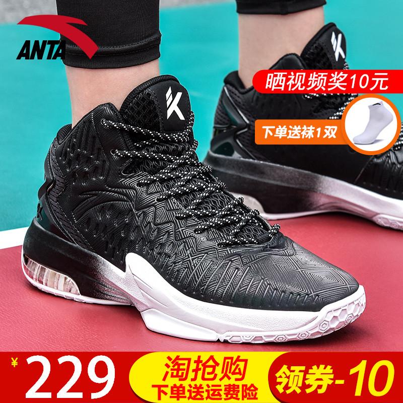 安踏篮球鞋汤普森kt5 2019秋季男鞋不包邮