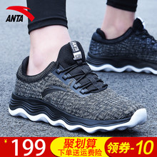 Anta sports shoes men's shoes couple's autumn new 2019 winter official website running shoes women's light casual shoes