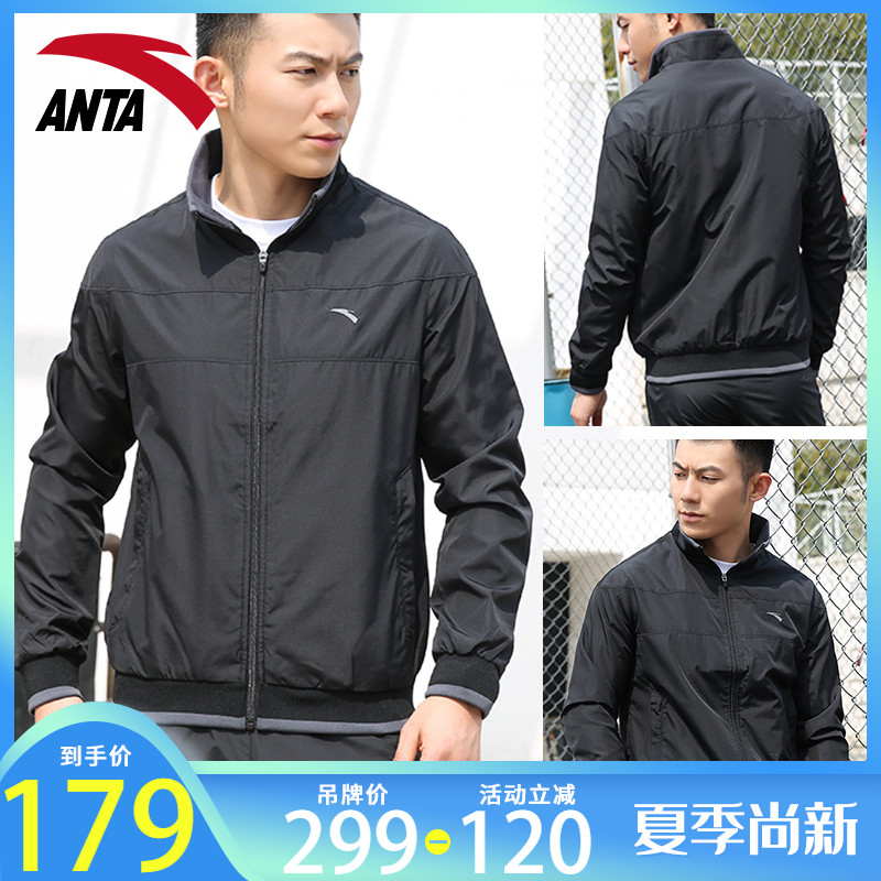 Anta jacket men's jacket sports suit official website flagship spring autumn new men's casual black woven tops