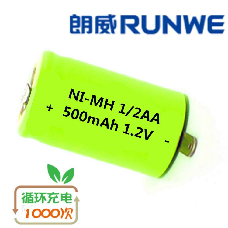 朗威剃须刀用电池 充电电池1.2V   RUNWE RS833 RS85 1/2AA 3/5AA