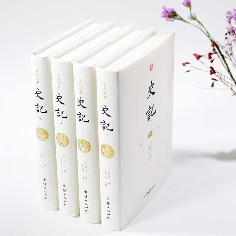 История Китая Артикул 578832184862