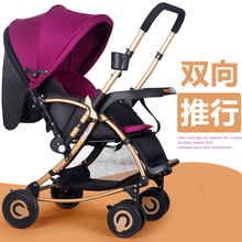 Baby's good C3 multi-function stroller can sit, lie down, fold, two-way shock absorption baby stroller BB