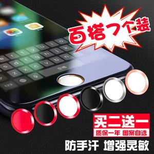 苹果六手机5S/6s 6plus 7P home键贴膜iphone6s指纹识别按键贴卡通痛机贴指纹贴膜ipad指纹识别8p按键