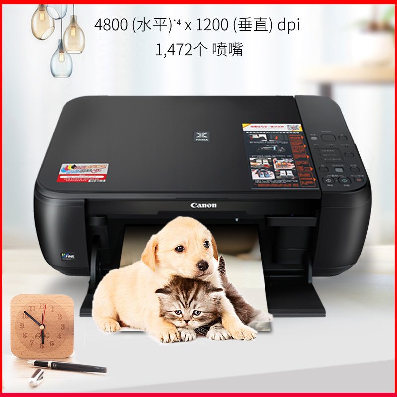Canon MP288 color printer copier all-in-one machine with ink copier home small student test paper inkjet home a4 office scanning mobile phone wireless WiFi photo mg3080