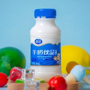 夏进酸味牛奶饮品整箱24瓶装 243ml学生营养成长