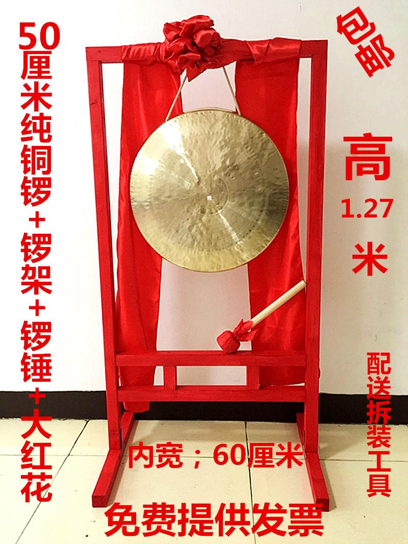 Бесплатная доставка гонг полка 30 для 80 см медь гонг рука гонг провинция сучжоу гонг открыто дорога гонг открытый свадьба гонг гонг барабан команда специальный гонг полка