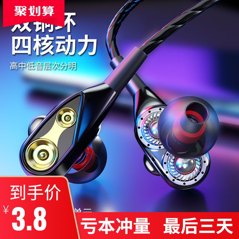 正品耳机入耳式vivo手机oppo华为小米通用k歌有线耳塞高音质苹果