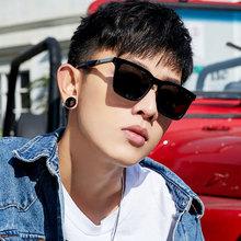 墨鏡男士復古韓版潮太陽鏡偏光開車司機近視眼鏡網紅潮流眼睛時尚