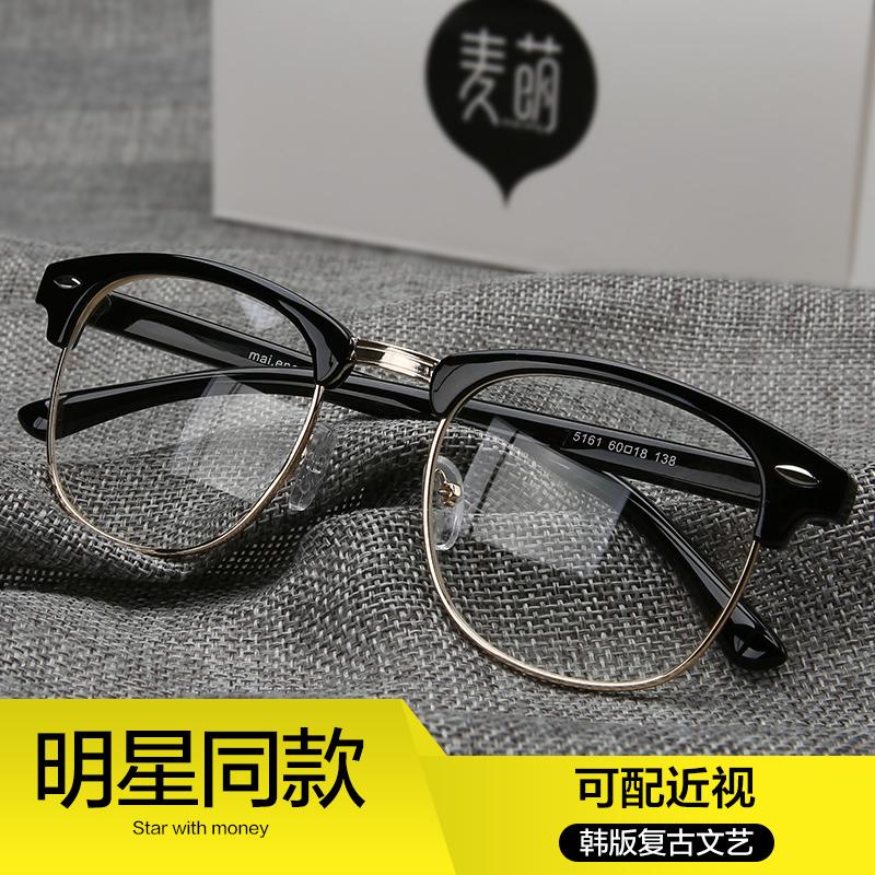 素颜黑框眼镜框男平光镜女半框近视眼镜可配镜片大脸镜架眼睛网红