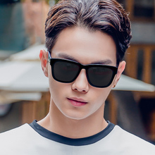 Sunglasses for Men's Tide Polarizing Sunglasses Driving Special Glasses 2018 New Anti-ultraviolet Driver's Mirror Chao Man Driving