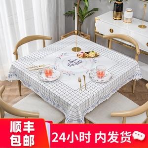 正方形桌布防水防烫防油免洗台布家用pvc塑料小桌网红北欧餐桌布