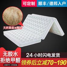 可折叠椰棕床垫榻榻米1.8米1.5m1.35儿童1.2硬棕垫软乳胶拆洗定做
