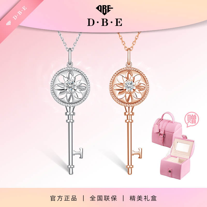 DBE jewelry Rose Gold Diamond Sunflower pendant 18K Gold Fashion Necklace European and American gold gift for girlfriend