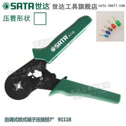 世达手动工具排线压线钳欧式压接钳端子钳冷压钳接线钳子7寸91118