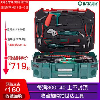 世达电动日常家用五金工具箱多功能电工维修组合套装锂电手钻5152