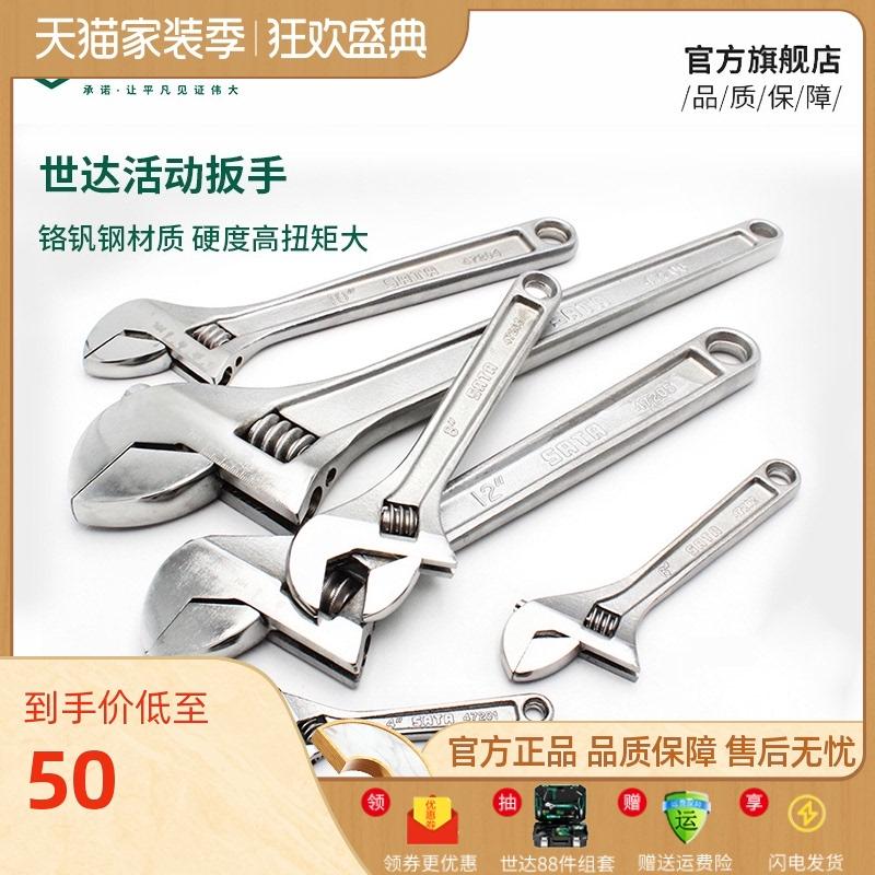 Инструменты / мебельная фурнитура Артикул 37257735365