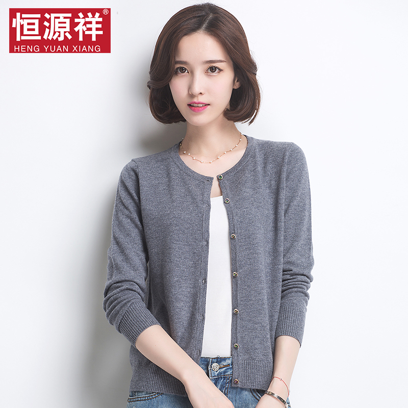 Hengyuanxiang new autumn wool knitted cardigan womens loose thin style with short lazy sweater without cashmere coat