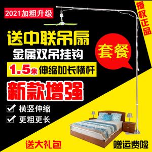 中联风扇送新款加粗伸缩不锈钢落地式微风小吊扇支架床头上固定架