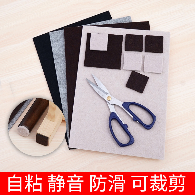 Ограничители и накладки мебельные Артикул 580304845328