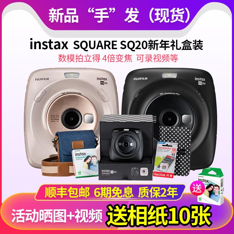 富士instax SQ20数码可预览复古立拍立得相机mini90 sq10/6升级版