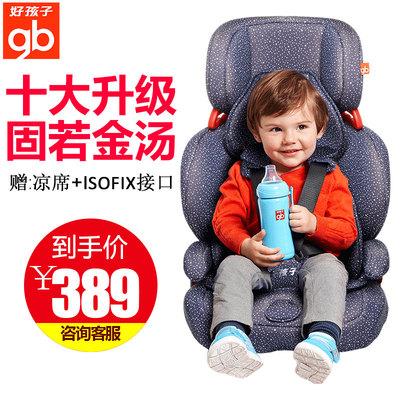 好孩子安全座椅860好嗎,