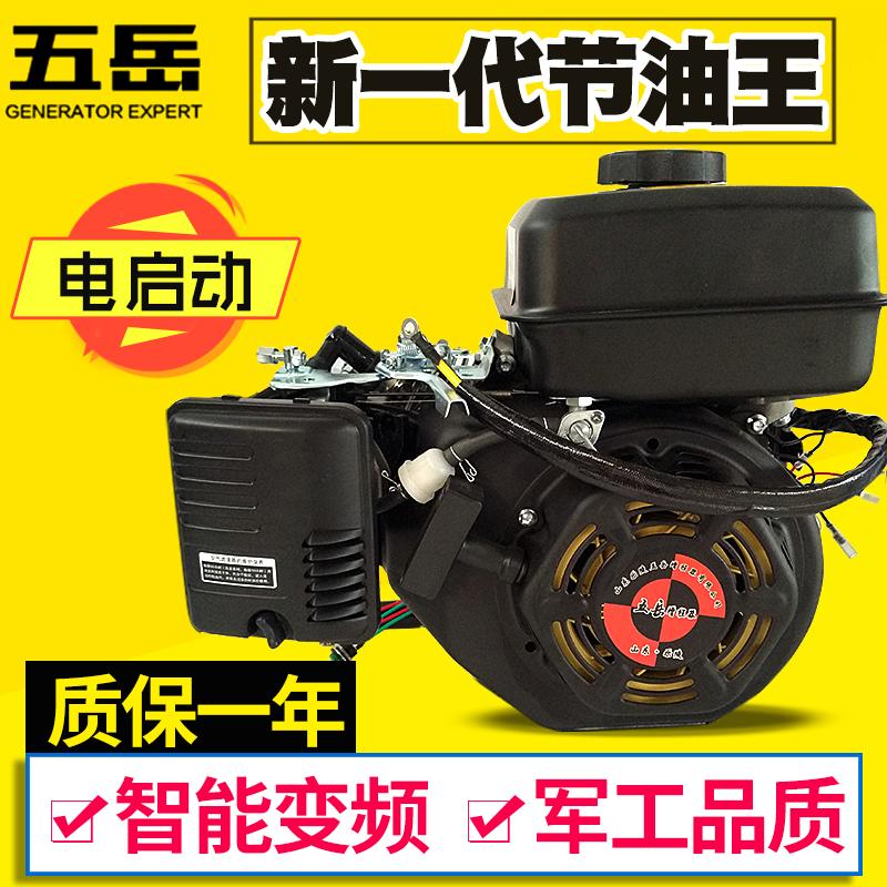 Пять гора 48v60v72v электромобиль трехколесный велосипед. седан автомобиль увеличение путешествие устройство 3kw4kw5kw бензин генератор