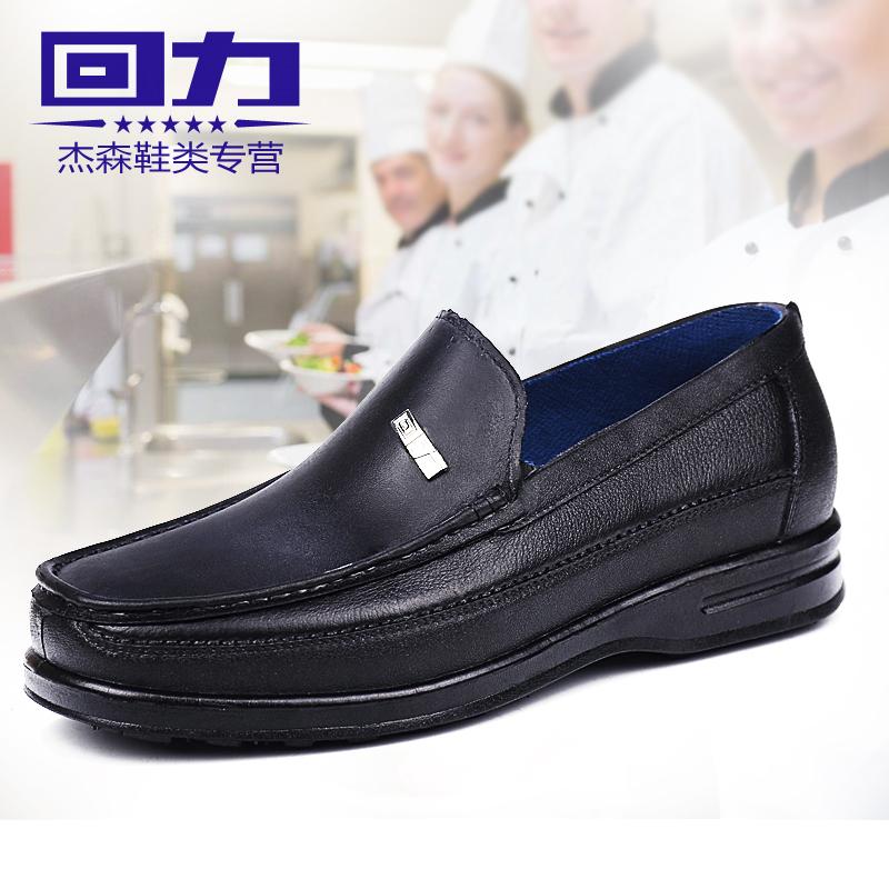回力男低帮短筒防水鞋厚底防滑胶鞋厨房工作鞋厨师鞋防水防滑雨鞋