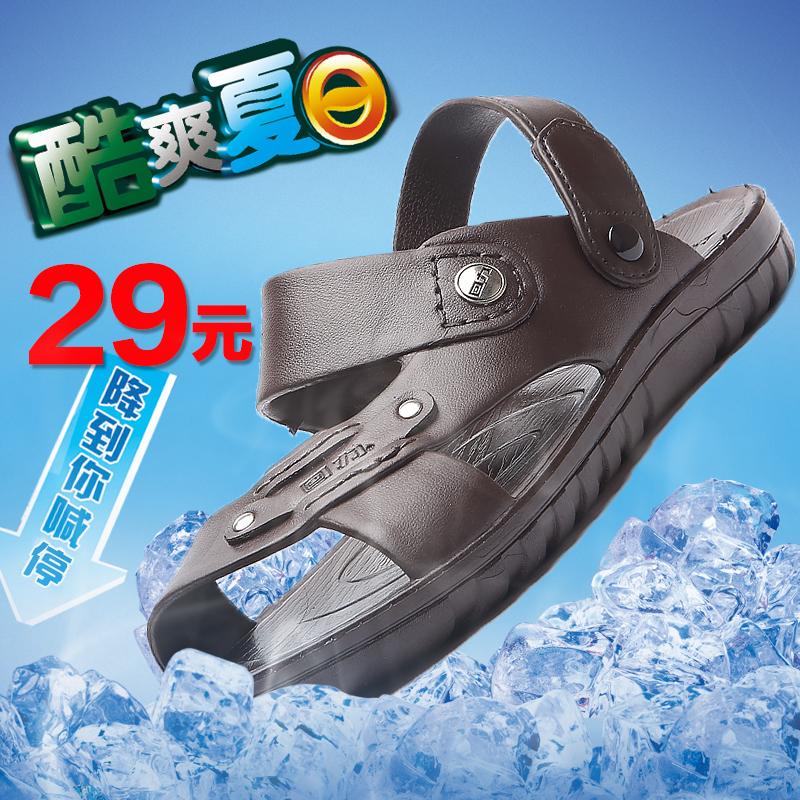 上海回力童鞋潮大中童小童沙滩鞋男童防滑夏季宝宝沙滩凉鞋拖鞋子