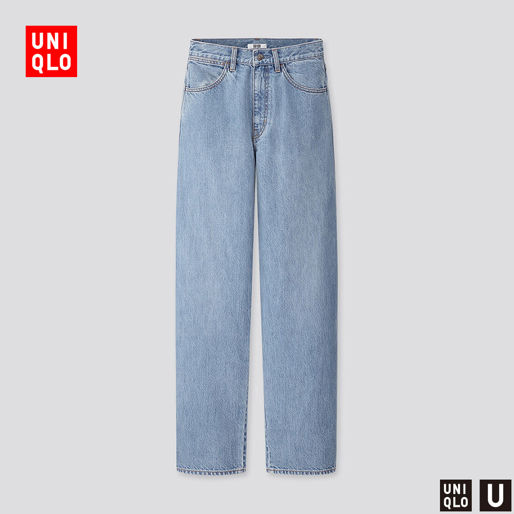 UNIQLO wide leg jeans 425520