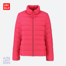 UNIQLO, Uniqlo, Women's Wear Advanced Light Down Jacket 409112